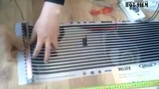 Жесткие испытания инфракрасного пленочного теплого пола Hot-film