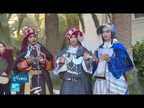بين عرب وطوارق وأمازيع..  الليبيون يحتفلون بأزياهم التقليدية على أنغام المالوف الأندلسي  - نشر قبل 2 ساعة