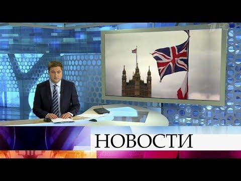 Выпуск новостей в 12:00 от 29.03.2020