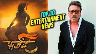 Top 10 Entertainment News | Weekly Wrap | Zee Gaurav Awards 2018, Farzand