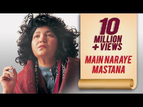 Main Naraye Mastana | Sufi Kalaam | Abida...