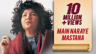 Main Naraye Mastana HD | Abida Parveen