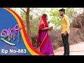 Ranee | Full Ep 863 | 17th Mar 2018 | Odia Serial - TarangTV