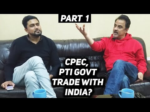 The Wide Side Ft. Mir Muhammad Ali Khan | Pak Economic Situation, Trade with India, CPEC, PTI GOVT