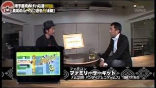 http://www.enterbrain.co.jp/fwd/ ファミ通WAVE2月号のダイジェスト映...