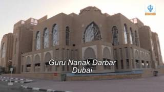 Sikh Channel Special: Dubai Gurdwara 4th Anniversary - Episode 5