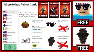 Roblox put free hats as $10 gift card hats? REDEEM THEM FAST!