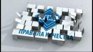 видео О компании - окна-официальный-сайт.москва