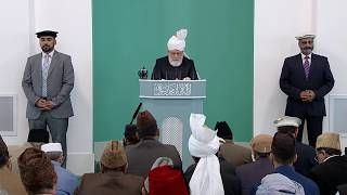 Friday Sermon English - 14th July 2017