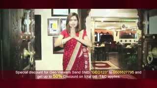 Mumtaz Mahal Restaurant