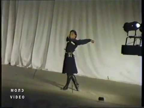 1991 Nalmes Ankara Gösterisi Finali ve Gösteri Sonrası - 1991 НАЛМЭС Анкъара Къалэ