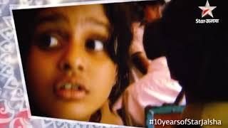 #StarJalshaThrowback I 'তোমায় ছাড়া ঘুম আসে না মা' - এই গানটি একটা সময় শোনা যেত বাংলার ঘরে ঘরে।