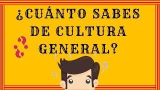 24 PREGUNTAS DE CULTURA GENERAL / ¿CUÁNTOS CORAZONES TIENE EL PULPO?