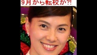 ママ友イジメよりすごい話 → http://bit.ly/Yaejpz 元マネジャーの男性...