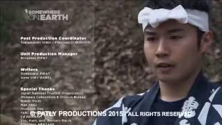 フランス国営放送:channel5 鬼太鼓座ドキュメンタリー.