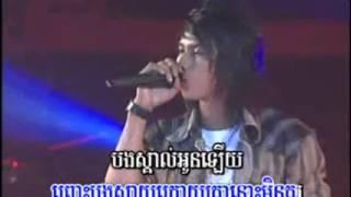 Latapol Smos Pek - Keo Veasna ..Thai song...