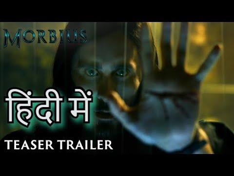 MORBIUS HINDI Teaser Trailer 2020