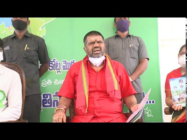 AP Tourism Minister Avanthi Srinivas in 71st Forest Festival Plantation .   Visakapatnam.