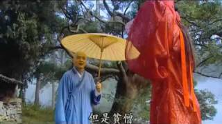 濟公新傳-不渡而渡(清晰版).WMV