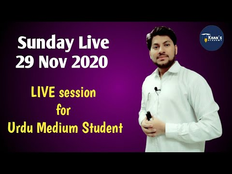Sunday 29 Nov Live Session