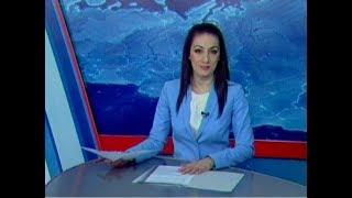 Вести Адыгея - 21.02.2019
