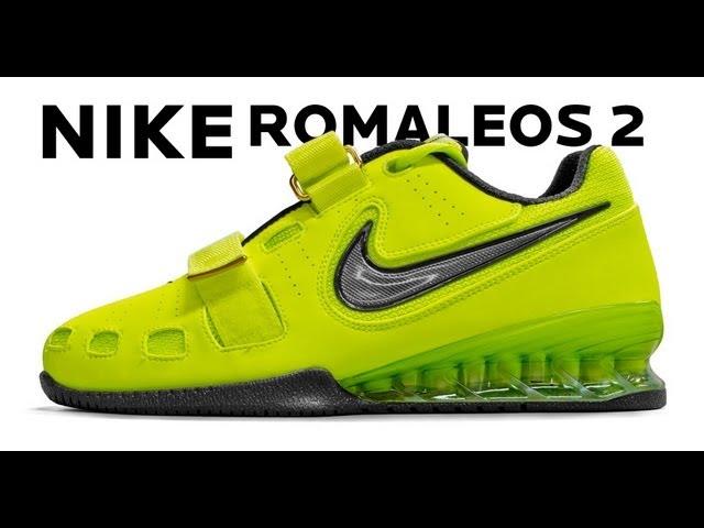nike romaleos 2 unlimited