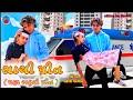 Prakash solanki new || 2021 New Love Song || Sachi preet || સાચી પ્રીત || New gujrati song ||