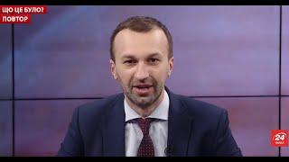 Как утонет Лукашенко? Почему Тимошенко - бабушка коррупции? Разговор с Миловановым