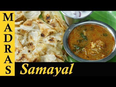 Chicken Salna / Chicken Salna for Parotta in Tamil / Chicken Kulambu Madurai Hotel Style