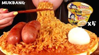 불닭볶음면 신제품 4가지 치즈 불닭 5컵 먹방 Cheesy fire Chicken Noodles X5 bigbites eating sounds mukbang ASMR