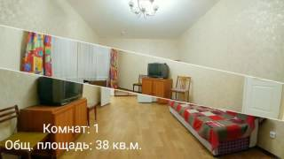 Аренда квартир в Нижневартовске