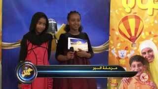 Repeat youtube video تصفيات بر كنز 3 - السودان | طيور الجنة - toyoraljanahtv#