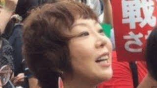 室井佑月が「日本は韓国に金を渡し謝罪しろ」と要求し大炎上…