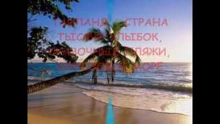 Grand Tour travel company Турфирма Астана(ТОО