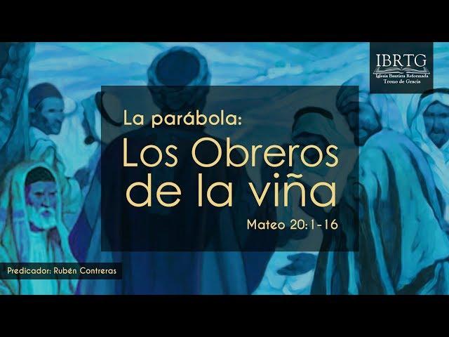 Los Obreros de la Viña | Ruben Contreras
