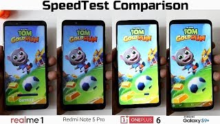 Realme 1 Vs Redmi Note 5 Pro Vs OnePlus 6 Vs Samsung S9 Plus SpeedTest Comparison I Hindi