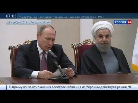 Россия поможет Ирану