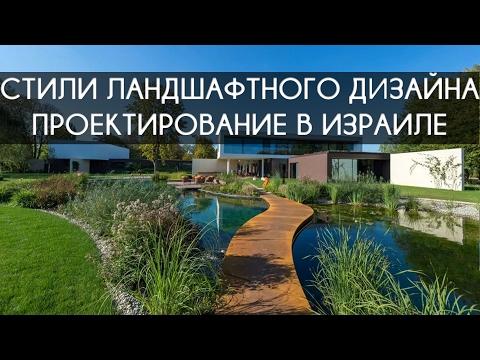 Наталья шаскольская кандидат биологических наук