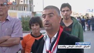 العراق.. التحالف الوطني والصدر