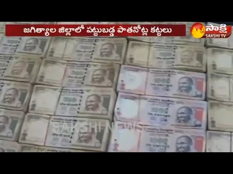 Gang held with Rs.25 Lakhs old currency in Jagtial District