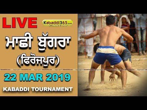 🔴 [Live] Machhi Bugra (Ferozpur) Kabaddi Tournament 22 Mar 2019