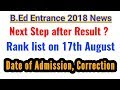 (GU) B.Ed Entrance Latest Updates, What Next After Result ? Admission Date & Correction etc.