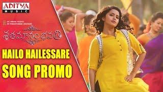 Download Hindi Video Songs - Hailo Hailessare Song  Promo  || Shatamanam Bhavati Song Promo  || Sharwanand, Anupama Parameswaran