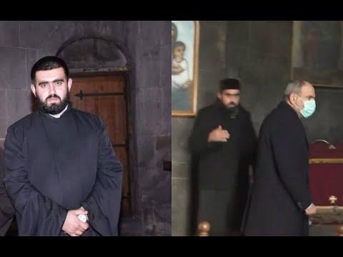 Խուզարկե՞լ են քահանայի բնակարանը Ինչ է կատարվել վարչապետին եկեղեցուց դուրս հանելուց հետո․ՄԱՆՐԱՄԱՍՆԵՐ