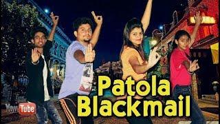 Patola | Guru Randhawa | Bhangra Dance | Blackmail | Piyush&Dimple | Choreography By Piyush SM