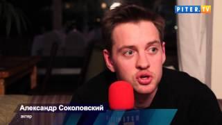"""Актеры сериала """"Молодежка"""" высказались о ЧМ по хоккею"""
