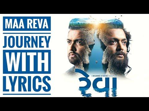 Maa Reva Journey Full Song (lyrics available)