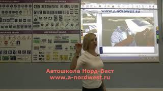 Теоретический курс на Алексеевской