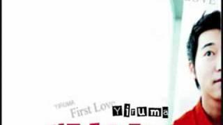 07 Yiruma: When The Love Falls