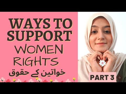 EVERY WOMEN SHOULD KNOW THIS! | HOW TO SUPPORT WOMEN RIGHTS | SUSTAINABLE DEVELOPMENT GOALS